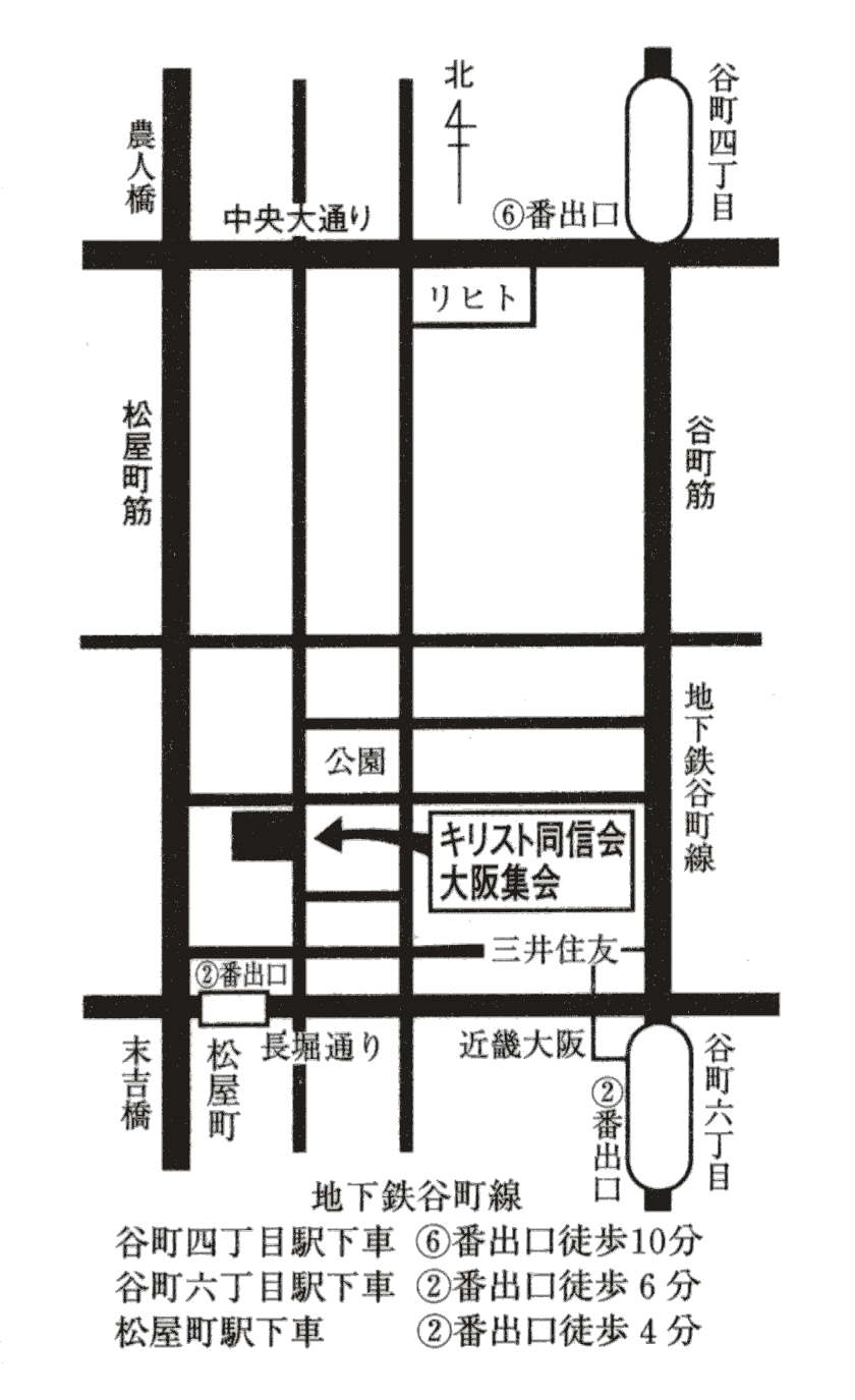 大阪集会地図
