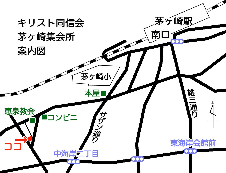 茅ヶ崎集会地図